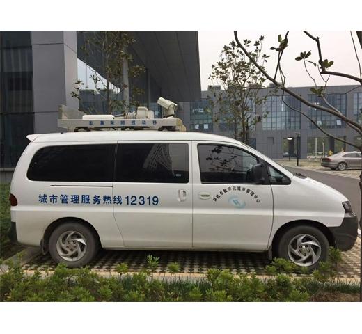 许昌数字化城管