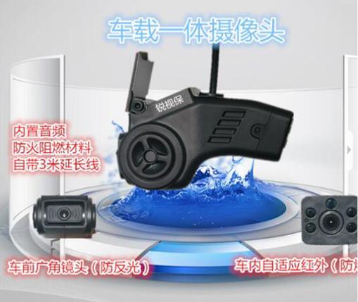 河南车载监控厂家阐述车载视频监控系统关键技术特点